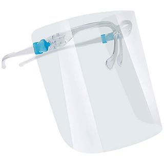 New Easy Fit Anti-Fog Face Shield Visor