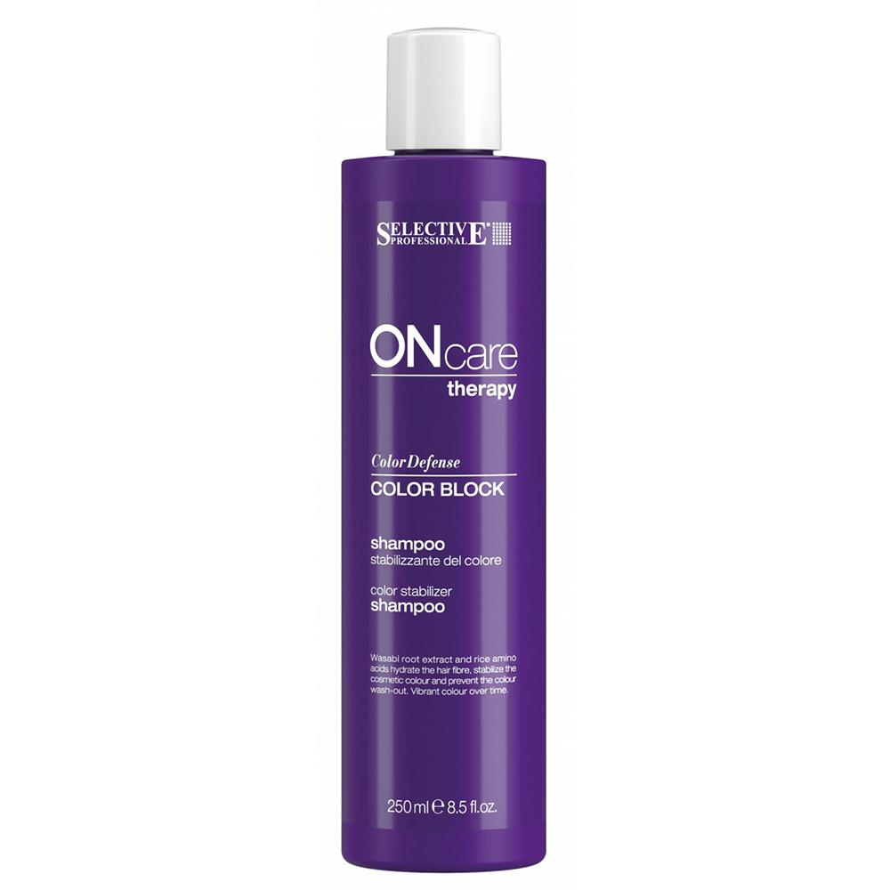 On Care Color Block Shampoo 250ml