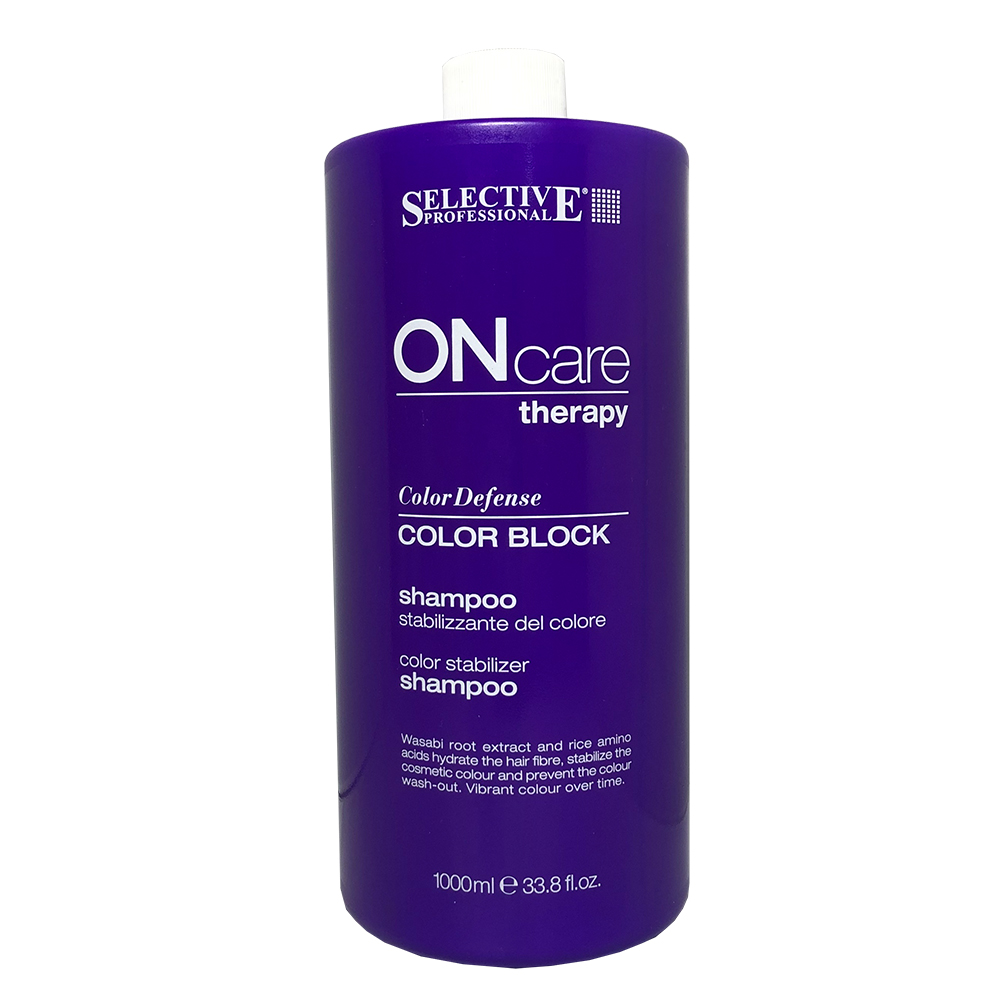 New On Care Color Block Shampoo 1000ml