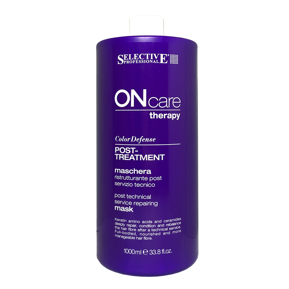 New On Care Post Treatment Mask 1000ml